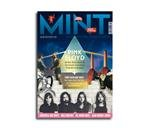 Mint Magazin - Vinyl-Kultur No 23