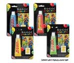 GRATIS Magic Plastic - sortiert ab 39,00 Euro